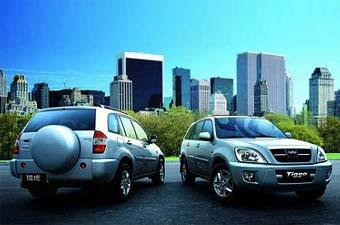 В России появится еще одно предприятие по сборке китайских автомобилей