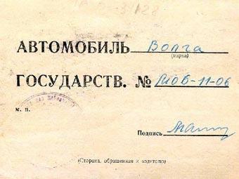 В России вводятся новые талоны техосмотра