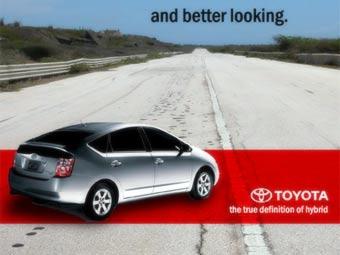 Toyota вложит 60 миллионов долларов в рекламу гибридного двигателя
