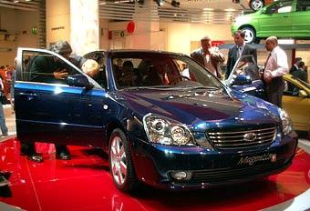 Kia представила европейскую версию Kia Magentis нового поколения