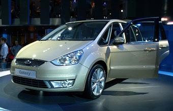 Продажи Ford Galaxy нового поколения стартуют в 2006 году