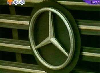 Mercedes-Benz сократит пять тысяч рабочих мест