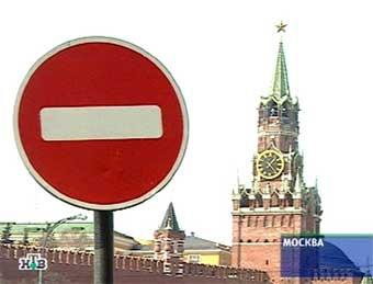 Центр Москвы закрывают для автомобилей и пешеходов