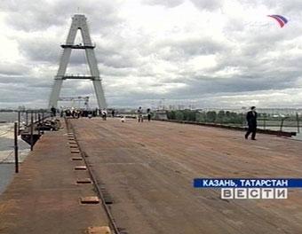 В Казани построили мост на тросах длиной 1,5 километра