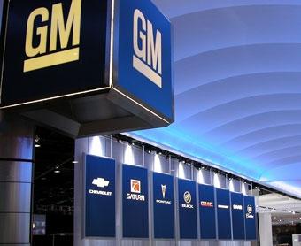 General Motors сделал автомобили дороже и подешевел
