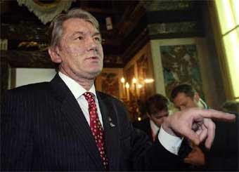 Ющенко подписал указ о ликвидации ГАИ