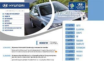Hyundai вернула себе лидерство по продажам иномарок в России
