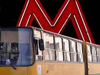 В Москве автомобили прогонят от станций метро