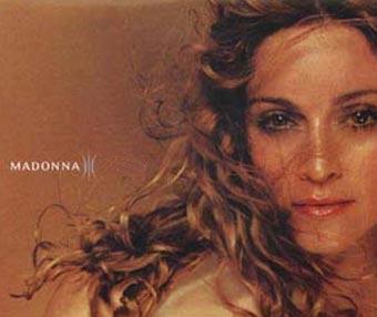 Мадонна отметила день рождения падением с лошади