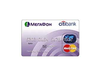 Абоненты МегаФона получат кредитные карты Ситибанка