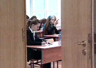 С 2007 года школьникам разрешат выбирать учебные предметы
