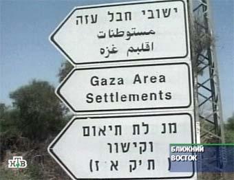 """ЦАХАЛ установил """"Стену прикрытия"""" в секторе Газа"""