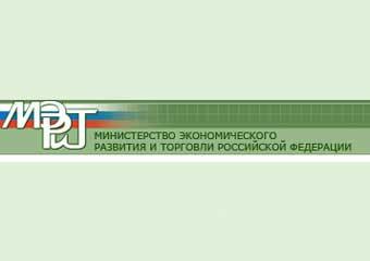 К концу года в Стабфонде окажется полтора триллиона рублей