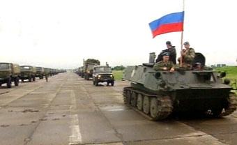Россия потребовала от Грузии вернуть миротворческую водку и сигареты