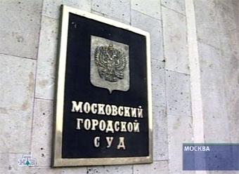 Мосгорсуд подтвердил законность ареста активистов НБП