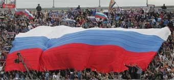 Полиция Риги не допустит эксцессов на матче Латвия - Россия