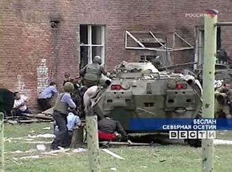 Бесланские заложники: Террористам помогли скрыться люди в милицейской форме