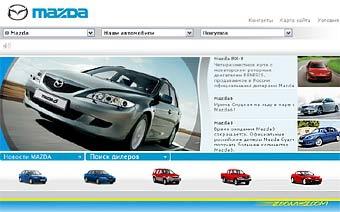 Продажи автомобилей Mazda в России выросли в 2,4-раза