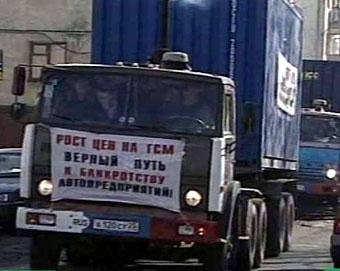 Полмиллиона российских водителей перекроют дороги в знак протеста