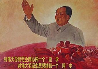 Citroen извинился перед китайцами за осквернение образа Мао