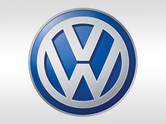 VW хочет к 2015 году обогнать Toyota по объему выпуска машин