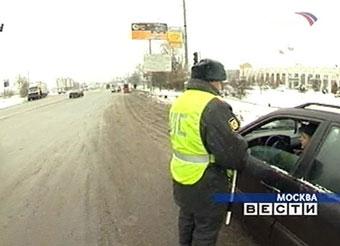 Верховный суд вернул прежний порядок регистрации автомобилей
