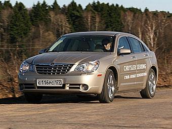 Chrysler начинает использование коробок передач с двумя сцеплениями