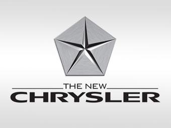 Созданием гибридов в Chrysler займется особое подразделение