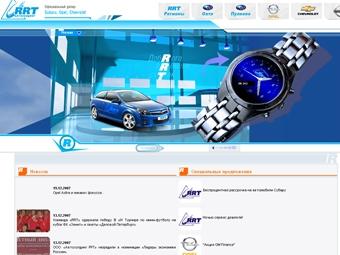 Петербургский дилер GM решил переманить клиентов других автосалонов