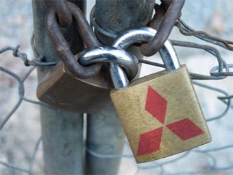 Mitsubishi закроет завод в Австралии и сосредоточится на России