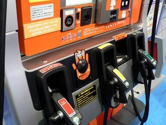 В Японии на месяц подешевел бензин