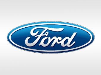 Ford внезапно стал прибыльным