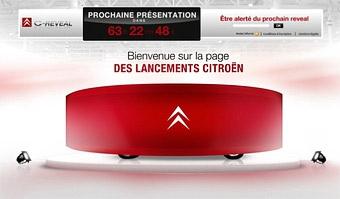 Citroen покажет новую модель 2 января