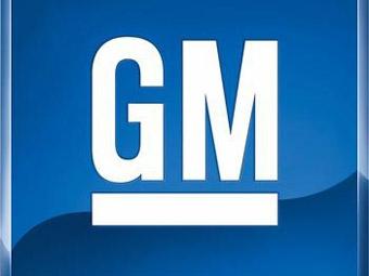 General Motors сэкономит на рабочих шесть миллиардов долларов
