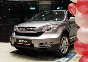 В Москве представлен новый вседорожник Honda CR-V