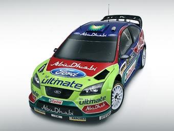 Ford показал новую раскраску раллийного Focus WRC