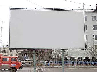 ГИБДД объявила почти всю наружную рекламу вне закона