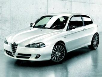 Alfa Romeo подготовила новый стайлинг-пакет для модели 147