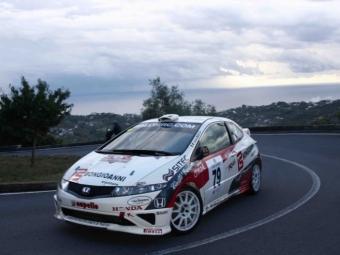 Ралли Монте-Карло не будет в календаре мирового чемпионата по ралли в 2009 году