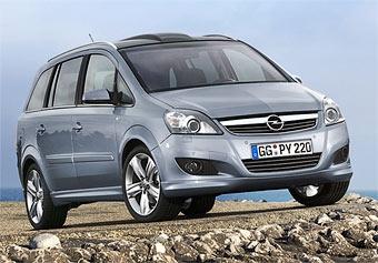 Opel Zafira немного обновилась