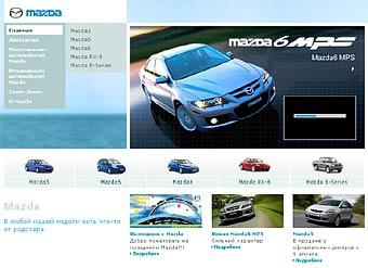 Продажи Mazda в России выросли в 1,8 раза