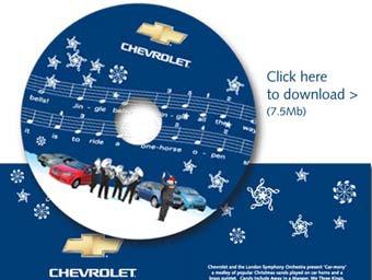 Пять машин Chevrolet исполнили рождественскую песню
