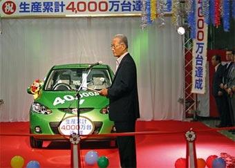 Mazda выпустила 40-миллионный автомобиль