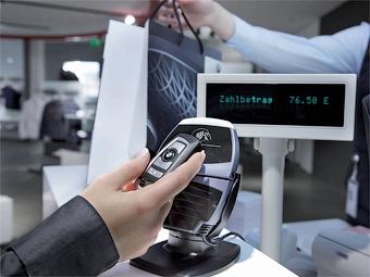 "Компания BMW представила ""радиоключ-кредитку"""