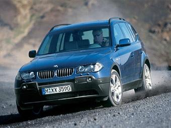 BMW отзывает 200 тысяч автомобилей в США для проверки подушек безопасности