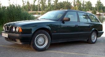 """BMW отзывает старые """"пятерки"""""""