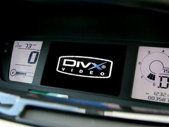 Автомобили научатся воспроизводить формат DivX