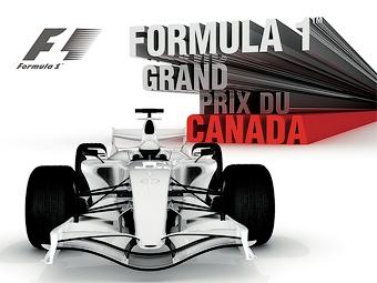 """Формула-1"" осталась без Гран-при Канады"