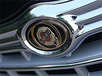 Chrysler уволит рабочих и закроет завод раньше намеченного срока