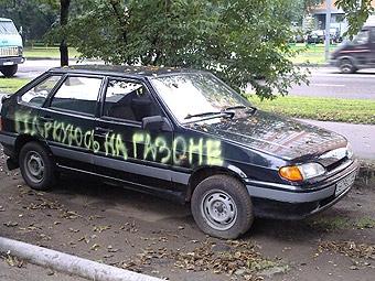 """Ростовские """"гаишники"""" советуют водителям опасаться """"гринбомберов"""""""